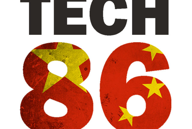 The TECH86 Roundup (May 23 -Jun. 05)