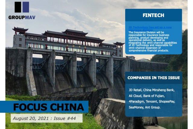 Focus China News Roundup- Issue #44